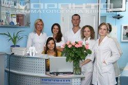 """Стоматологическая клиника """"Маранта"""""""