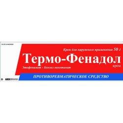 ТЕРМО-ФЕНАДОЛ