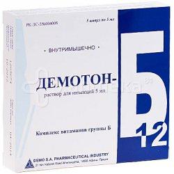 ДЕМОТОН-Б12