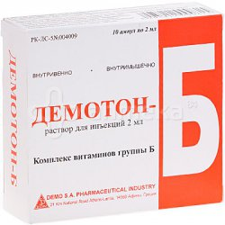 ДЕМОТОН-Б