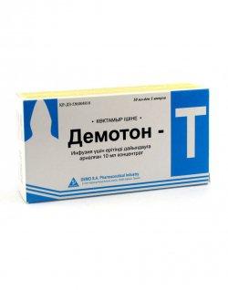 ДЕМОТОН-Т