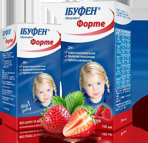 Ибуфен детский сироп таблетки Форте Ультра Д инструкция по применению отзывы аналоги
