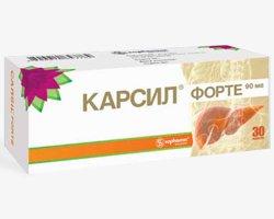 КАРСИЛ ФОРТЕ