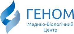 """Медико-Биологический Центр """"Геном"""""""