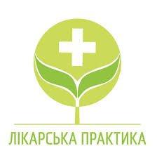 """Медицинский центр """"Лікарська  практика"""""""