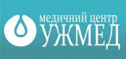 Медицинский центр Ужмед