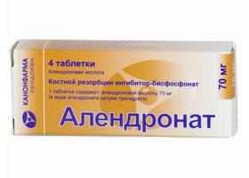 АЛЕНДРОНАТ: инструкция, отзывы, аналоги, цена в аптеках