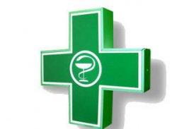 Аптека Рецепты здоровья