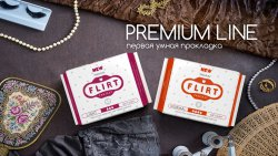 Fantasy FLIRT Premium