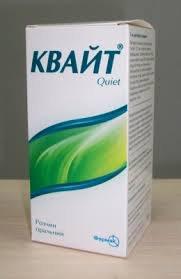 КВАЙТ