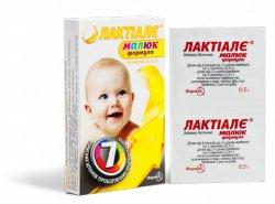 Лактиале малюк для детей инструкция цена