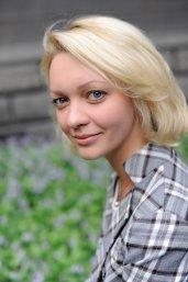 Билинская Ольга