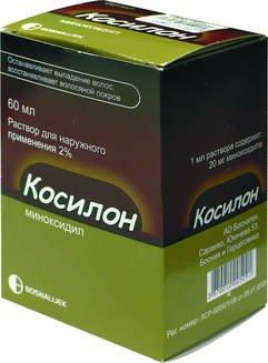 КОСИЛОН 2%