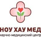 "Медицинский центр ""НоуХауМед"" (Одесса)"