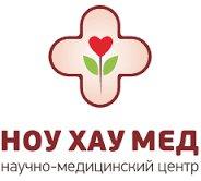 Медицинский центр здоровья НоуХауМед (Киев)