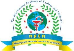 Международная академия экологии и медицины
