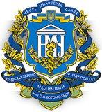 Национальный медицинский университет им. А. Богомольца