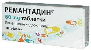 Римантадин цена в Томске от 47 руб., купить Римантадин, отзывы и инструкция по применению