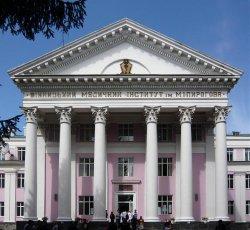 Винницкий национальный медицинский университет им. Н. Пирогова