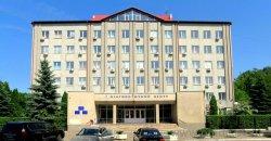 Черновицкий областной медицинский диагностический центр