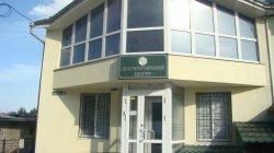 Диагностический центр А.В. Литвинова
