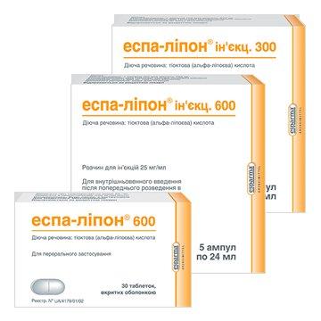 Эспалипон 600 таблетки инструкция