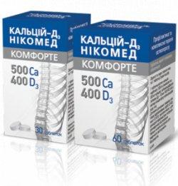 КАЛЬЦИЙ-Д3 НИКОМЕД КОМФОРТЕ