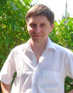 Старков Денис Юрьевич