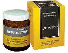 Отзывы и основная информация о препарате цернилтон