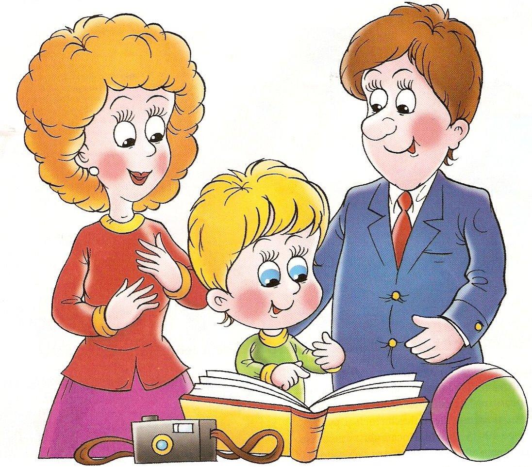 Картинки про родителей школьников