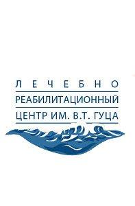 Диагностический центр имени В.Т. Гуца