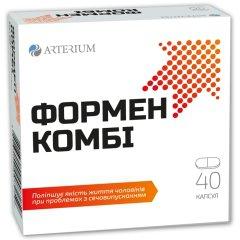 ФОРМЕН КОМБИ