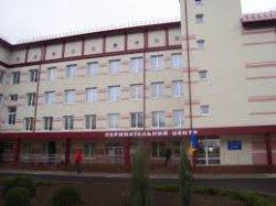 Днепропетровский областной перинатальный центр