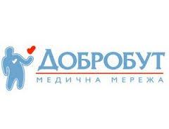 Добробут. Лечебно-диагностический центр для детей и взрослых