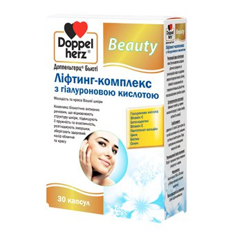 Доппельгерц vip гиалуроновая кислота биотин q10 витамин с цинк n30 капс
