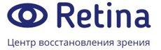 """Глазная клиника """"Retina"""""""
