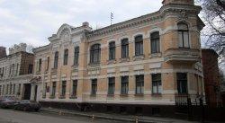 Харьковский городской родильный дом №3