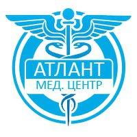 "Медицинский центр ""Атлант"""