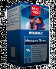 Мульти-табс иммуно плюс 30 табл цена 670 руб в Москве, купить Мульти-табс иммуно плюс 30 табл инструкция по применению, отзывы в интернет аптеке