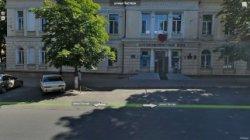 Одесская городская клиническая больница № 9 им. профессора А.И.Минакова