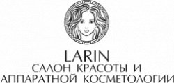 "Салон красоты и аппаратной косметологии ""Larin"""