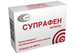 СУПРАФЕН: инструкция, отзывы, аналоги, цена в аптеках
