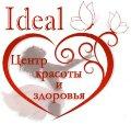 """Центр Красоты и Здоровья """"IDEAL"""""""