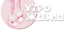 """Центр поддержки грудного вскармливания и естественного родительства """"Утро жизни"""""""