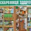 """Аптека """"Скарбниця здоров'я"""" фото #1"""