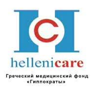"""Греческий медицинский центр ГМФ """"Гиппократы"""""""