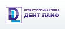 """Стоматологическая клиника """"Дент Лайф"""""""