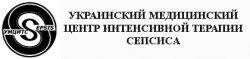 Украинский медицинский центр интенсивной терапии сепсиса