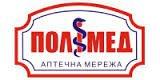 "Аптека ""Полимед"""