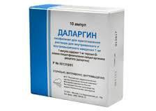 Даларгин (Dalargin) описание препарата: инструкция по применению, цена, форма выпуска, аналоги, противопоказания, отзывы пациентов